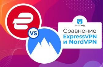 Сравнение ExpressVPN и NordVPN в 2021 году: что лучше?