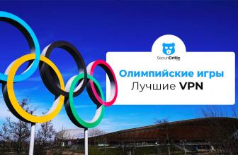 Как смотреть летние Олимпийские игры в 2021 год откуда угодно